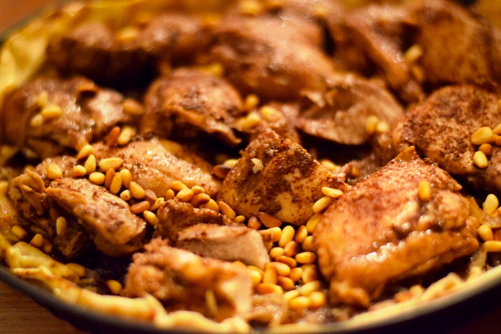 Recept voor Musakhan Palestijns, Palestina